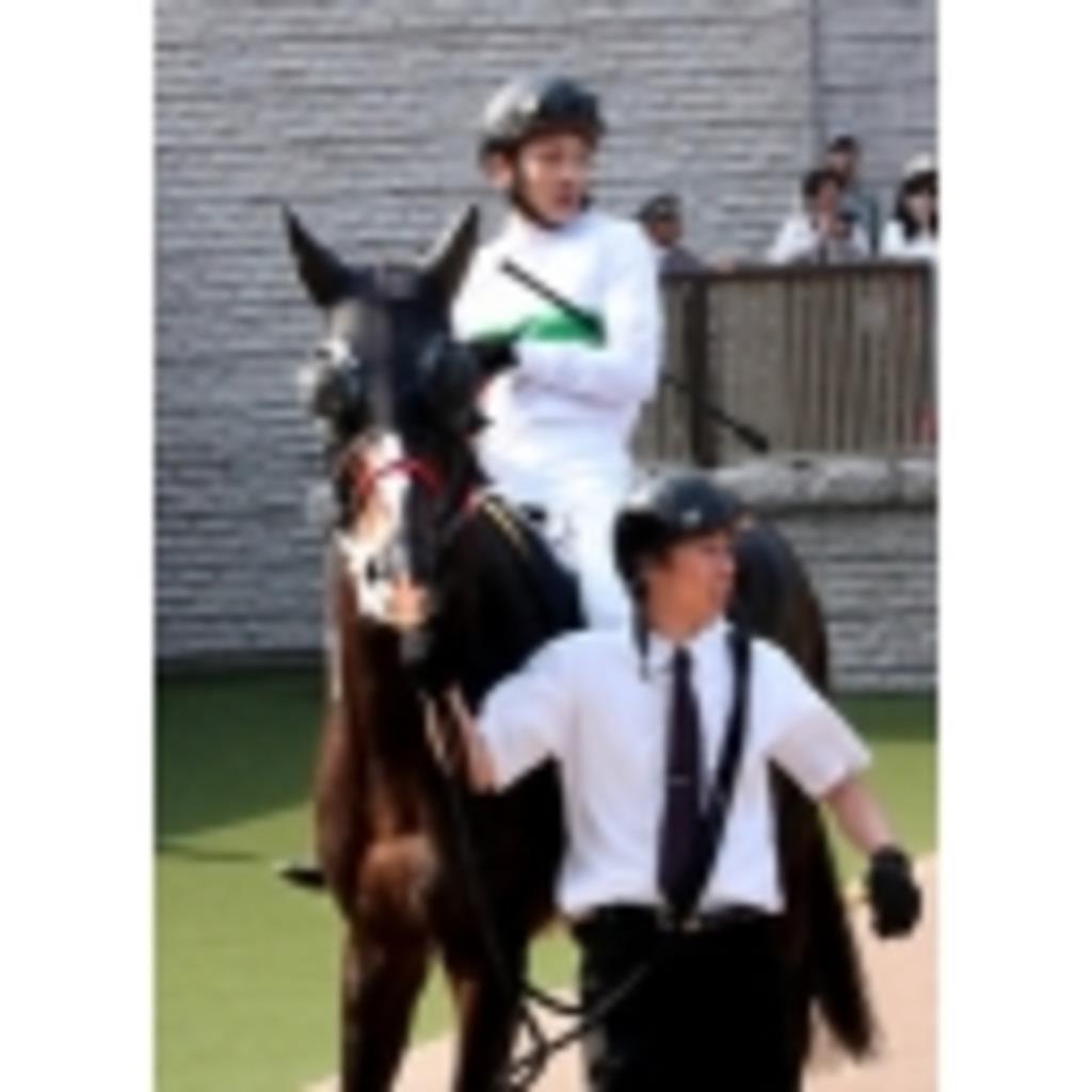 廃人アントニオによる競馬・邦ロック雑談