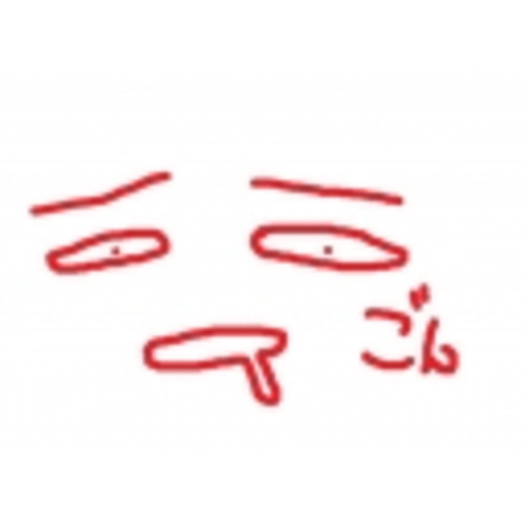 (G ・´◞౪◟・`)こみゅリンだおっお(G ・´◞౪◟・`)