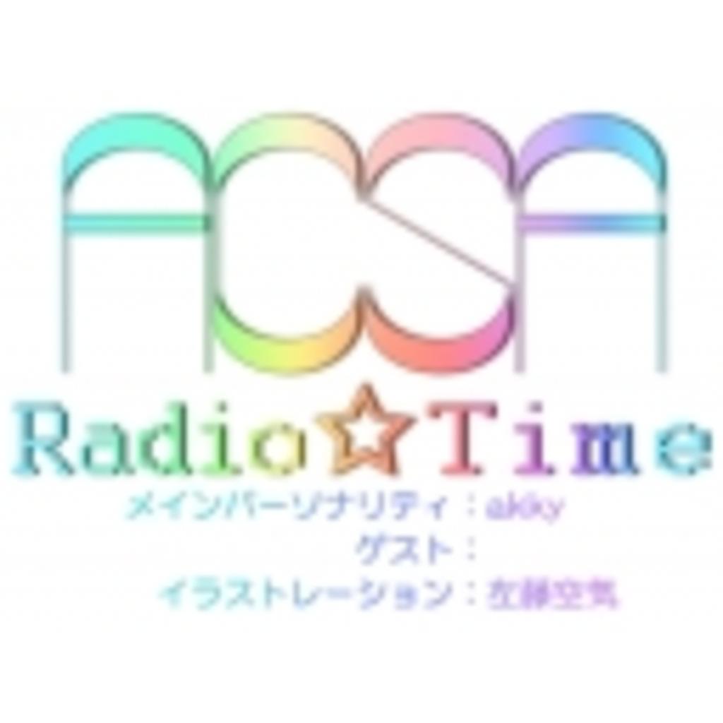 ACSA Radio☆Time