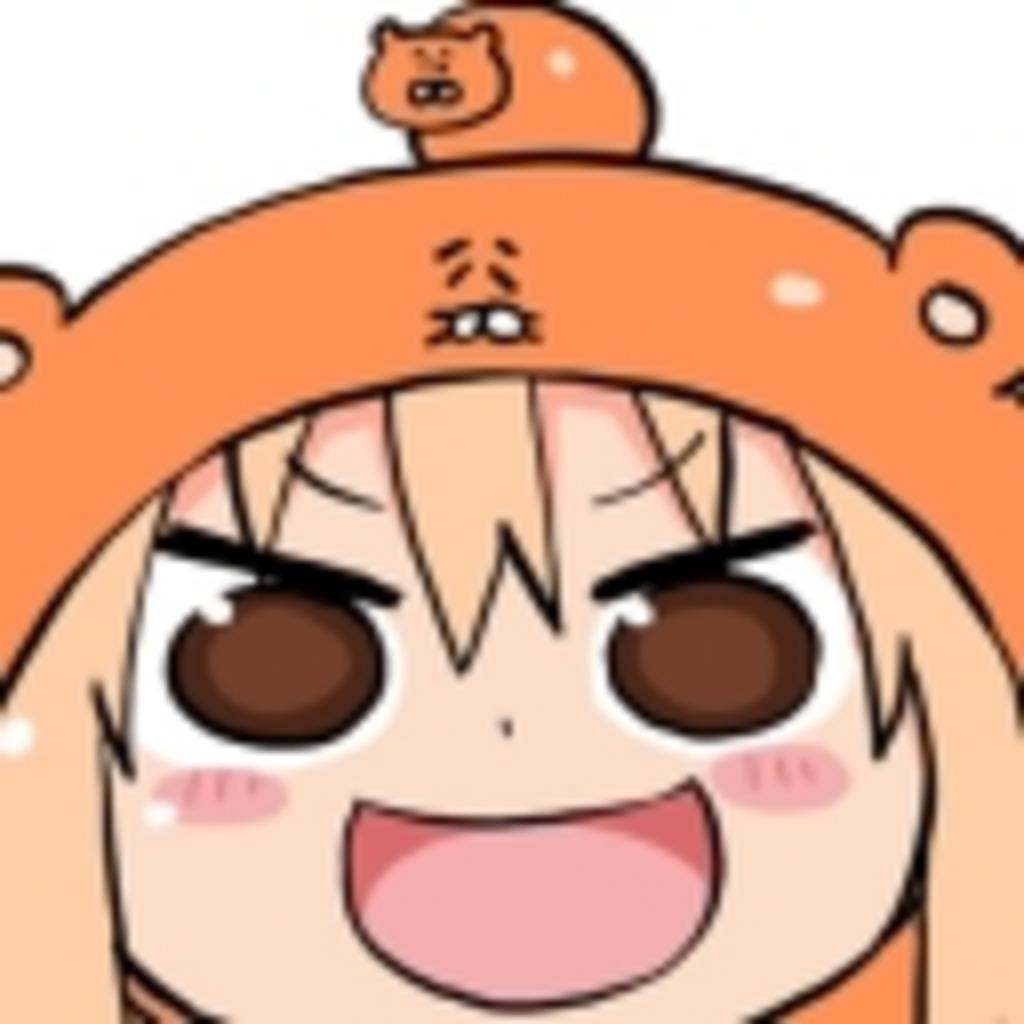 【干物妹!】TINN:CO【うまるちゃん】