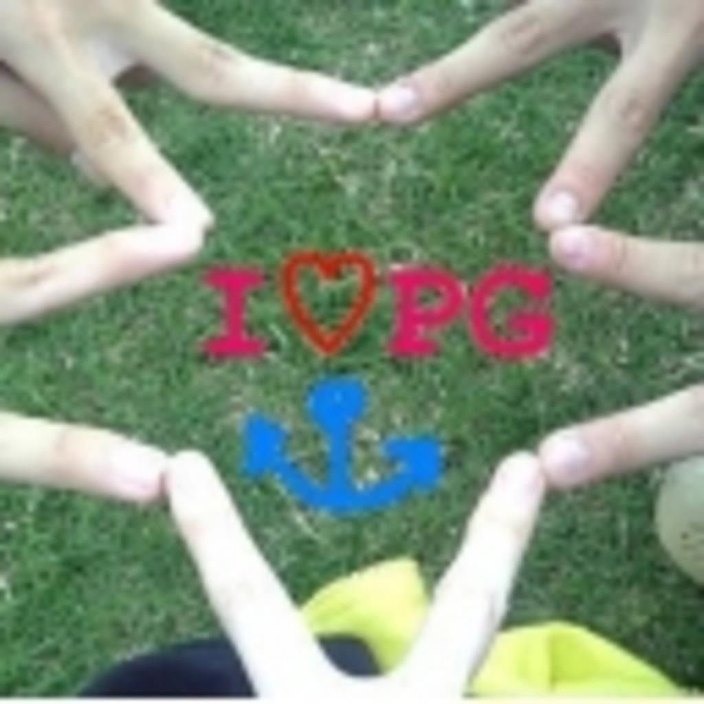 LOVE♡ポルノグラフィティ!!!!【略してLPG☆】