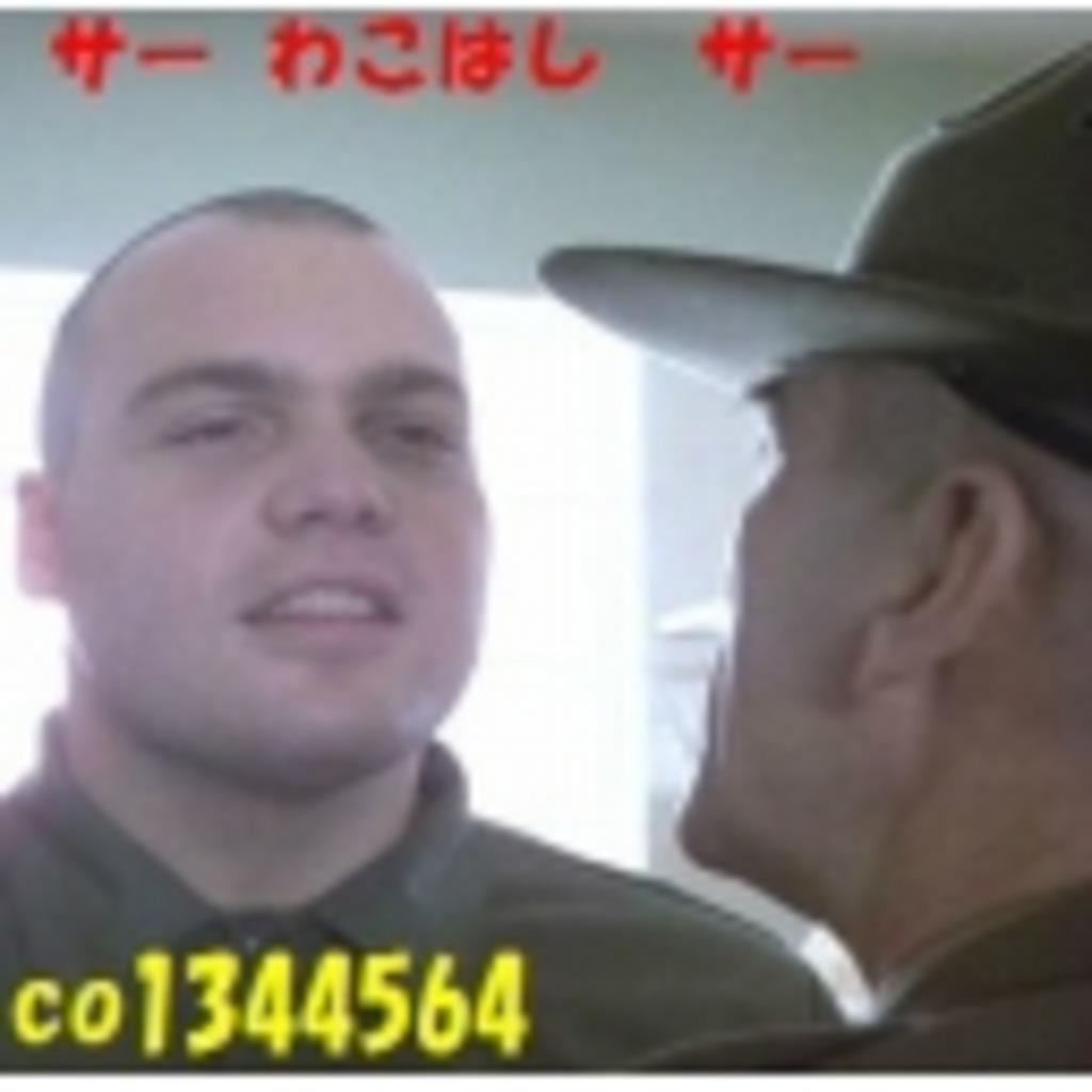 とりまよ軍曹と微笑みDEBUのブートキャンプ