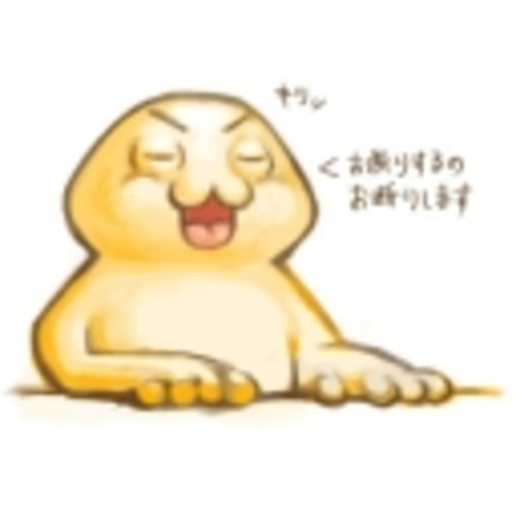 雑談処たけふじ新本家(畳)