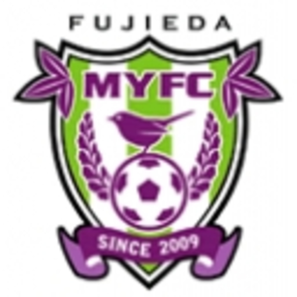 【集合知でJを目指せ】 藤枝MYFCを応援するコミュニティ 【日本初ネットオーナーシステム】