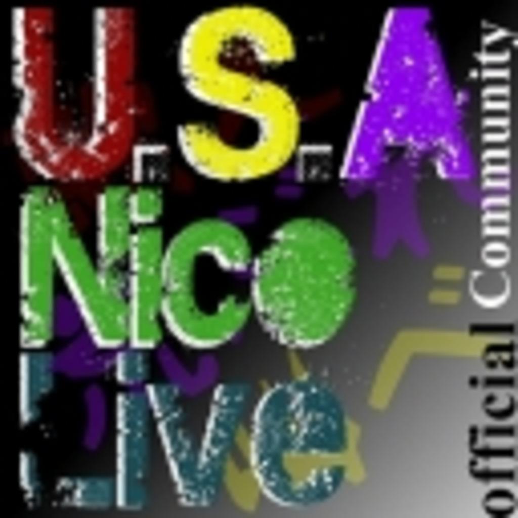【公式】U.S.A Nico Live