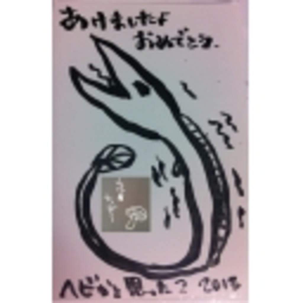 ☆Ichigochannel☆(旧べりぃの部屋)