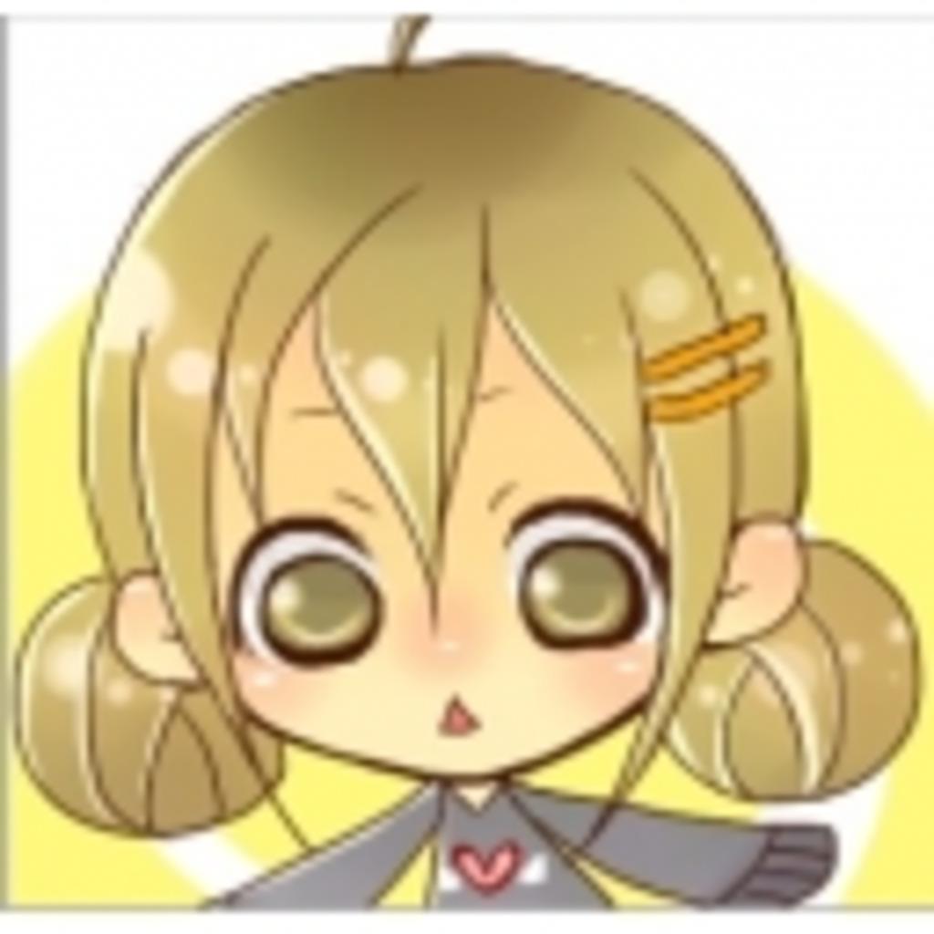 .:  yuki*@コミュ(・ω・*) :.