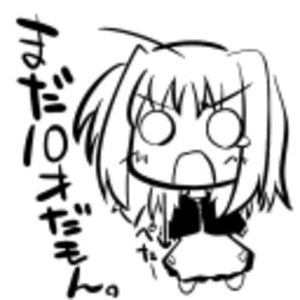 ロリマゾの奇妙な放送事故ッッ!!!
