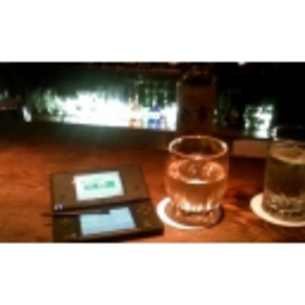 Bar Falcom