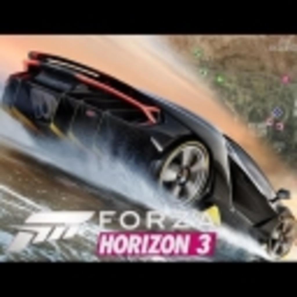 Forzaシリーズ総合コミュ