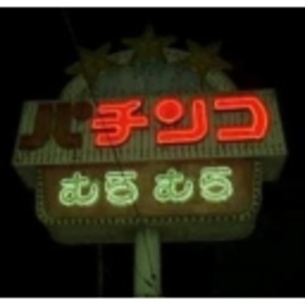 麻雀教室@みなみ
