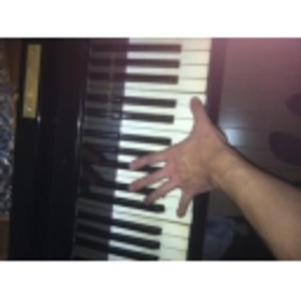 ピアノでも。