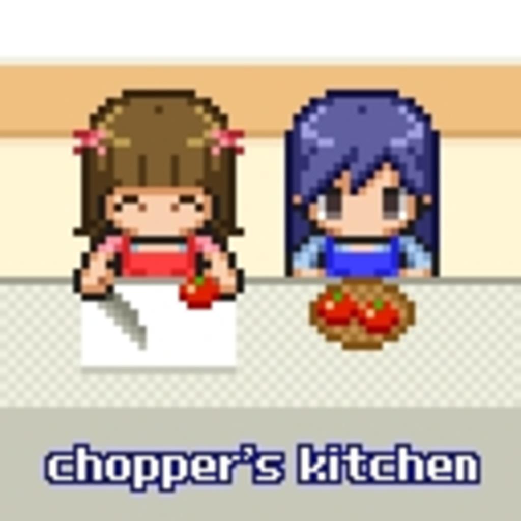 chopper's kitchen
