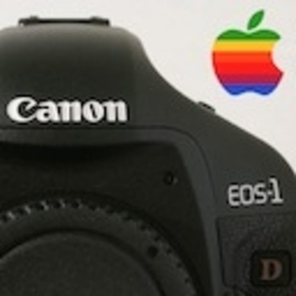 カメラ小僧のリンゴ臭いコミュ
