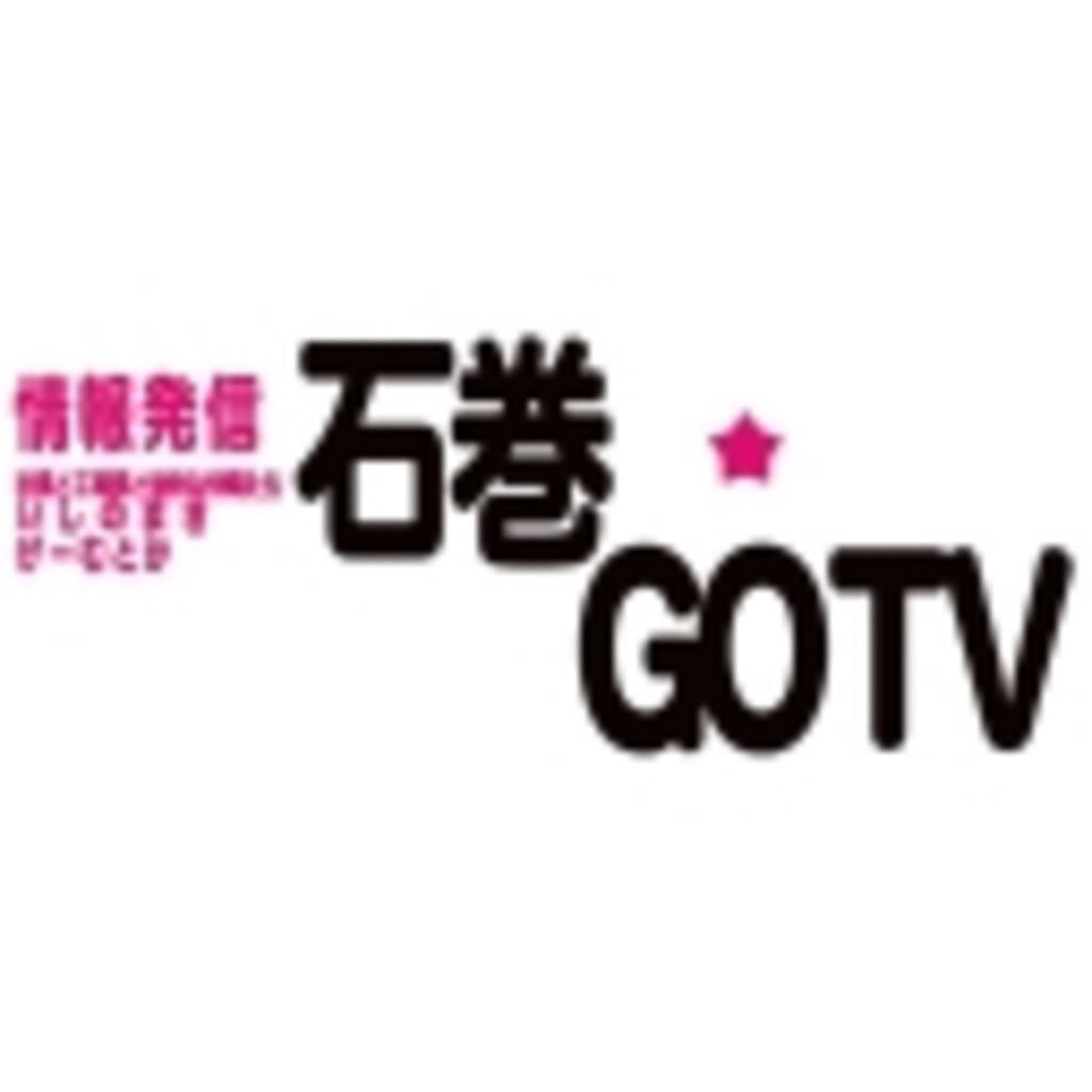 石巻GAMEonTV