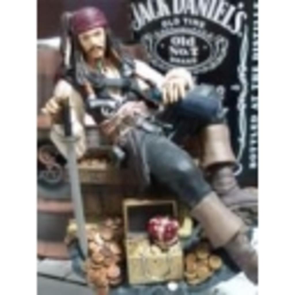 海賊ぐらし