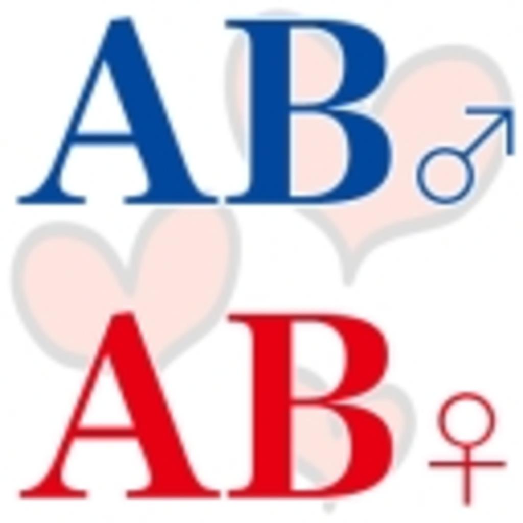 AB型のAB型によるAB型のための放送