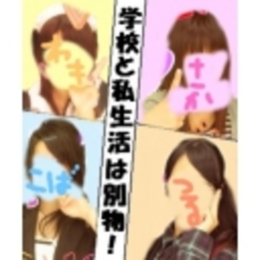 サカモト☆ナイトフィーバー
