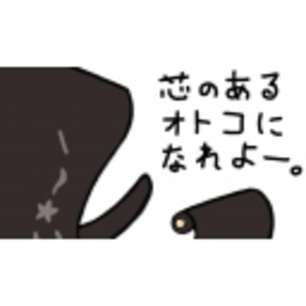 盛大に過疎放送だ!! ( ^o^)Г☎ チンッ