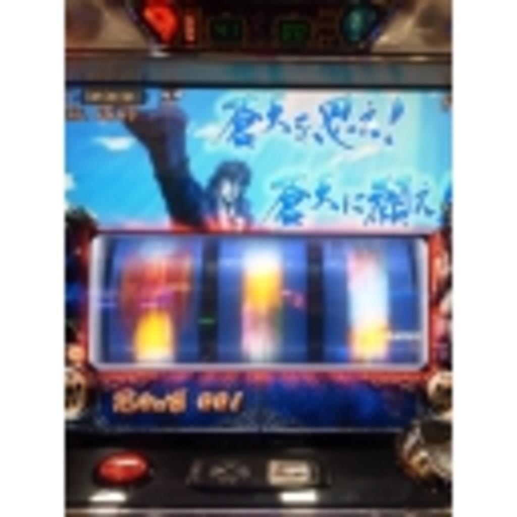 【K】蒼天にねが・・・・・え?w