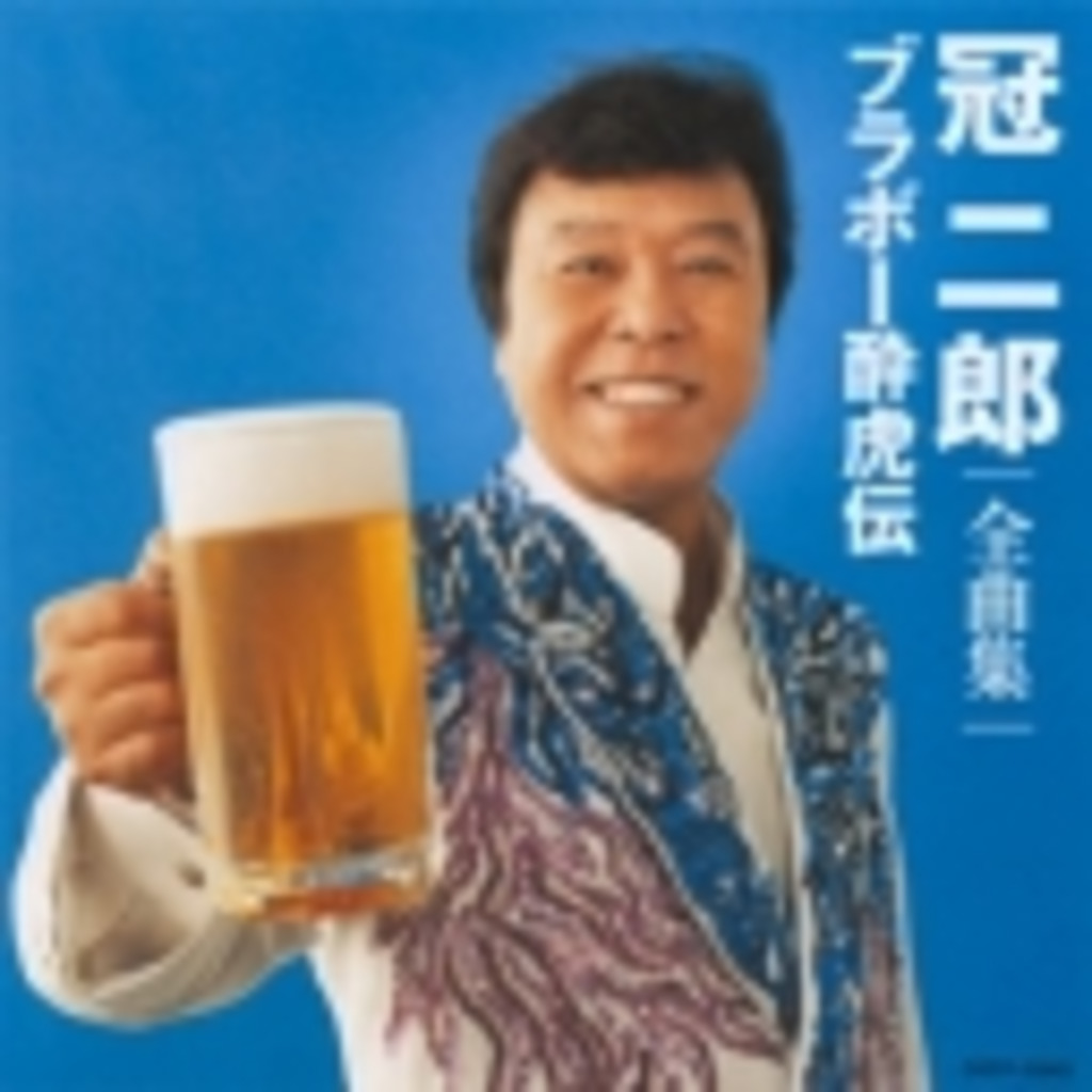酒≪にこなま≫処