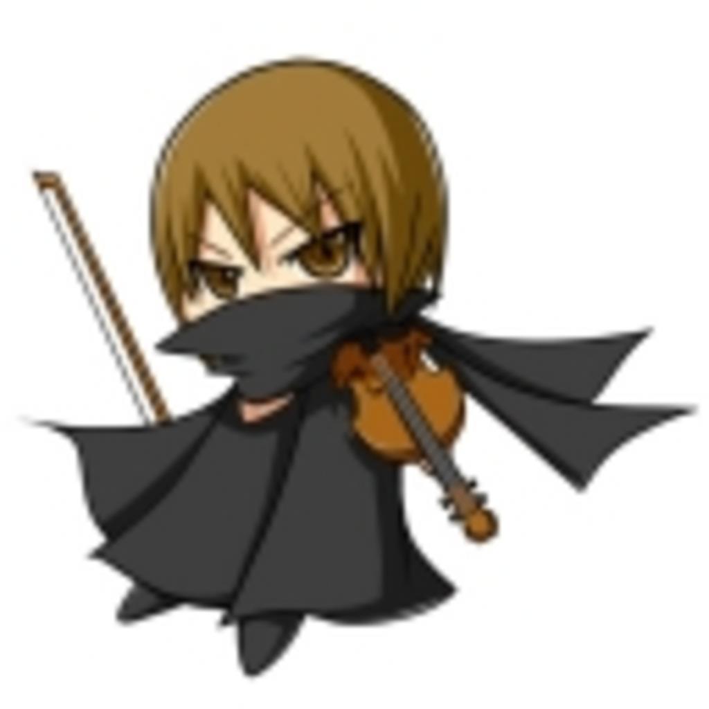 ユウとヴァイオリンと時々ギター