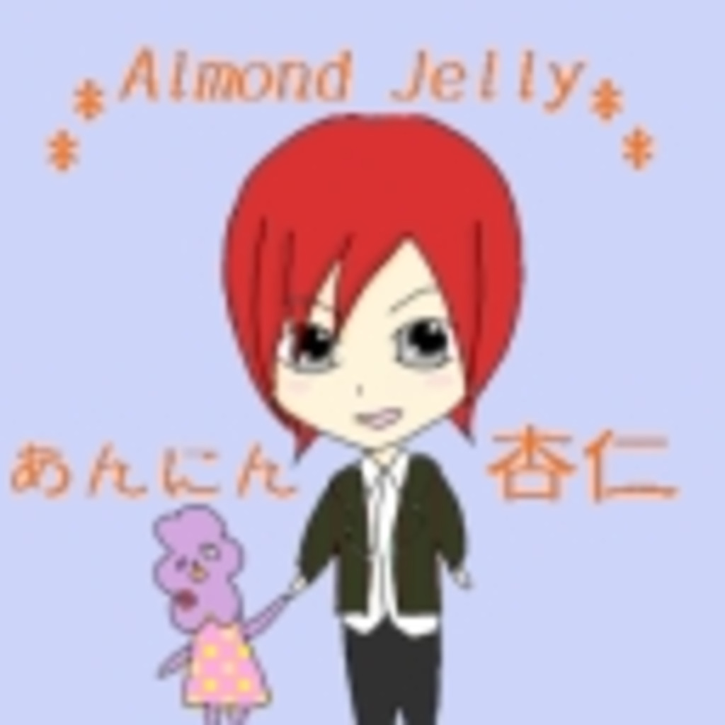 **Almond Jelly**