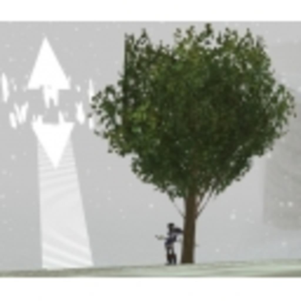 世界の合言葉は木