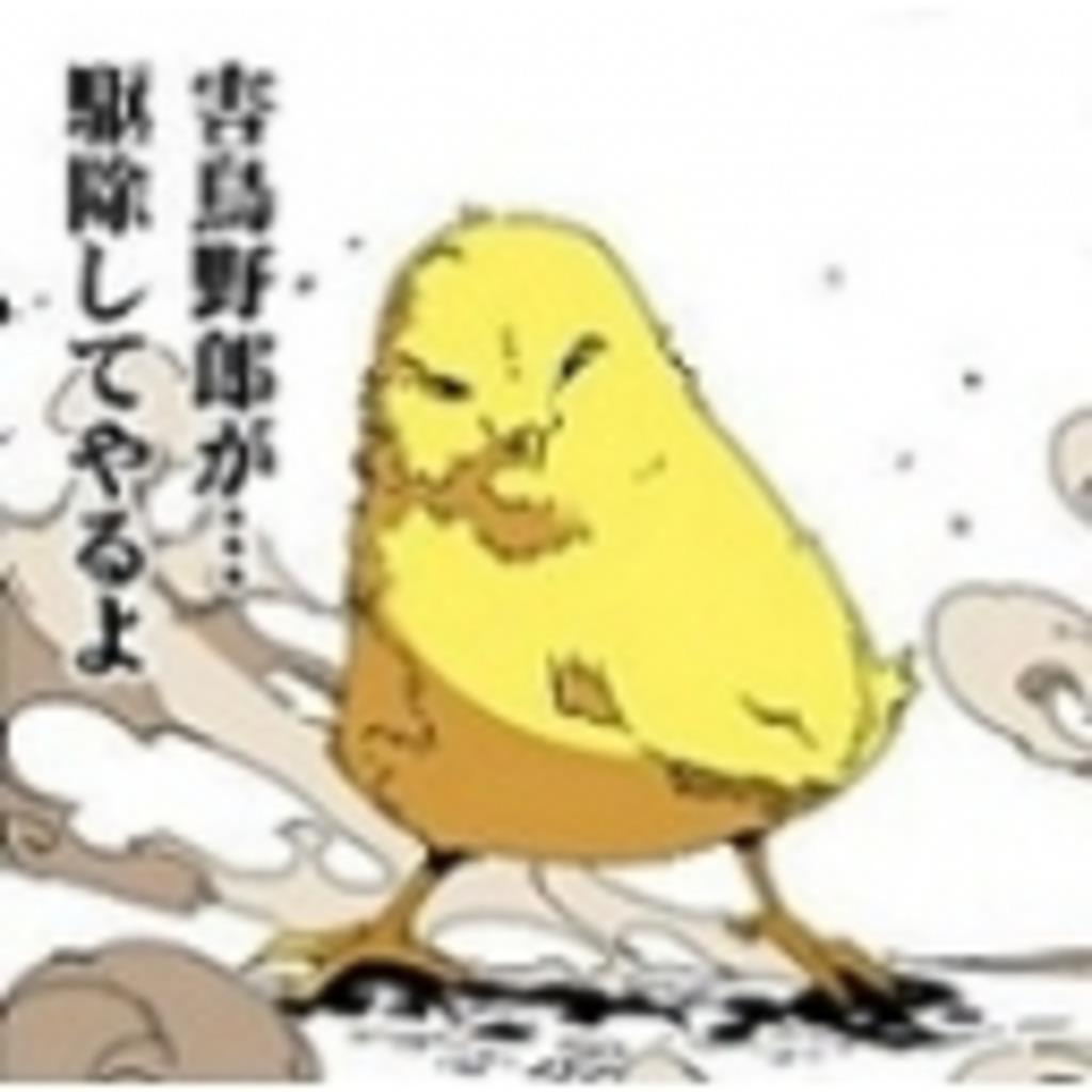 銘菓ひよ子さんのコミュニティ