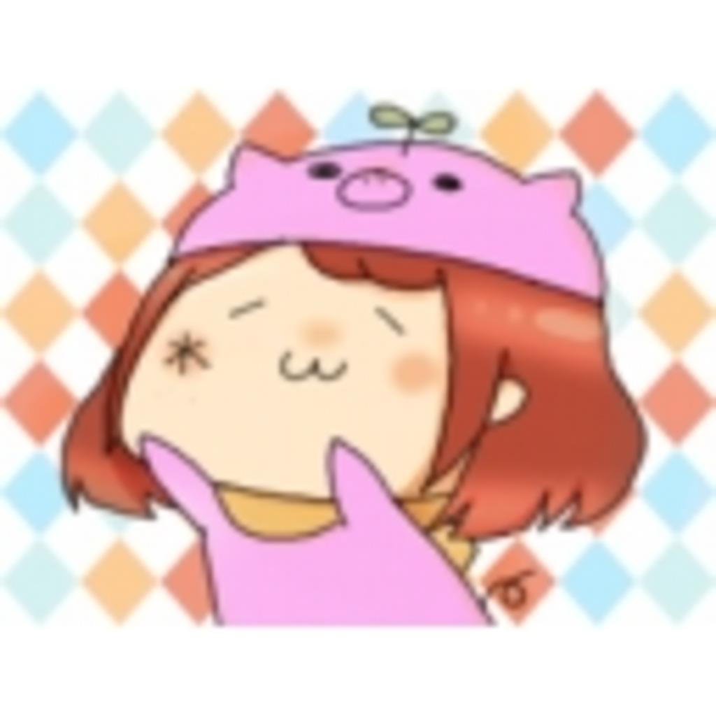 飛べない豚はただのまめぶた(ノ)・ω・(ヾ)