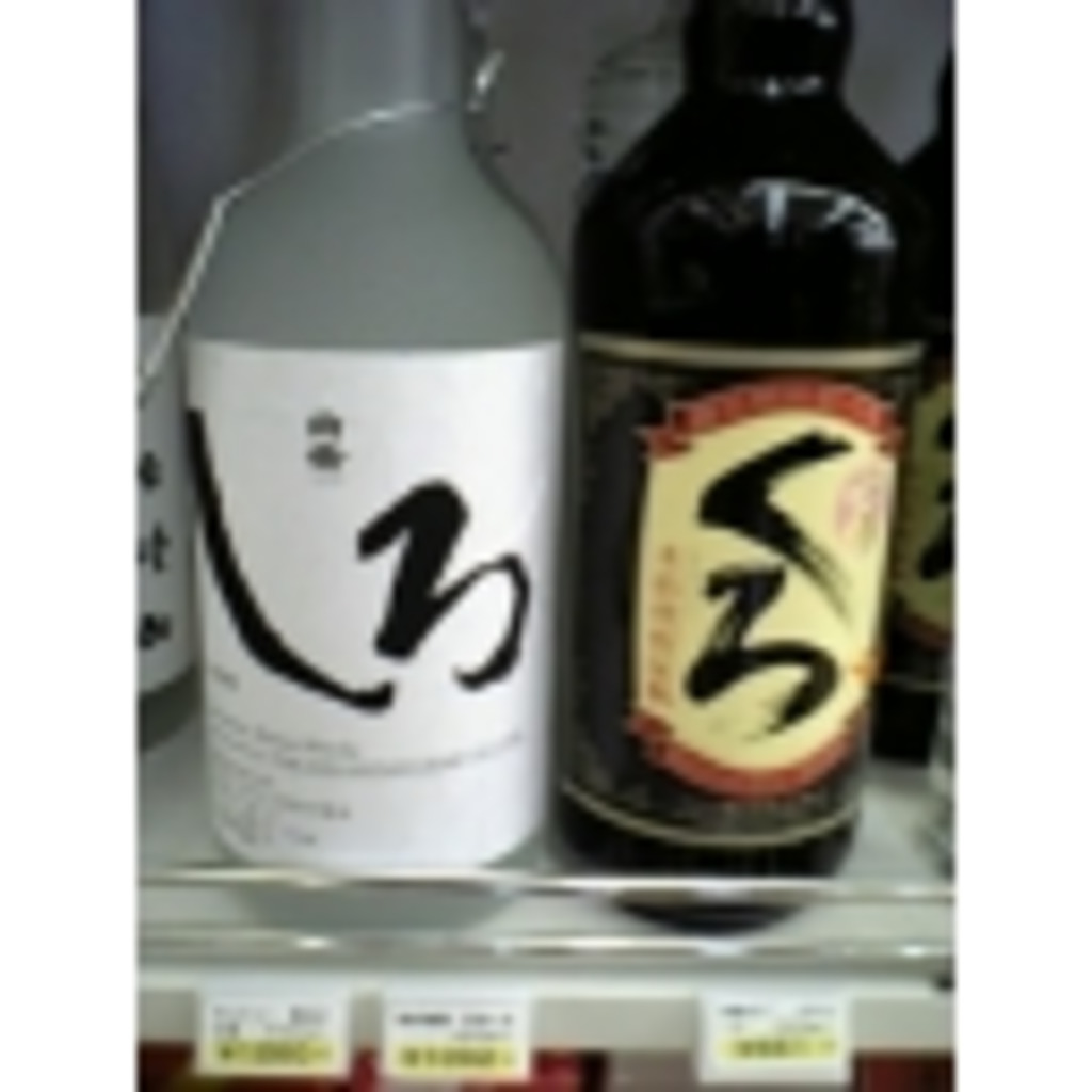 玄米茶or烏龍茶