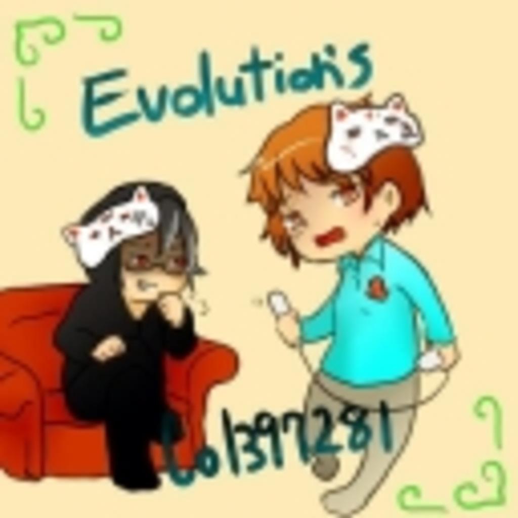 Evolution's