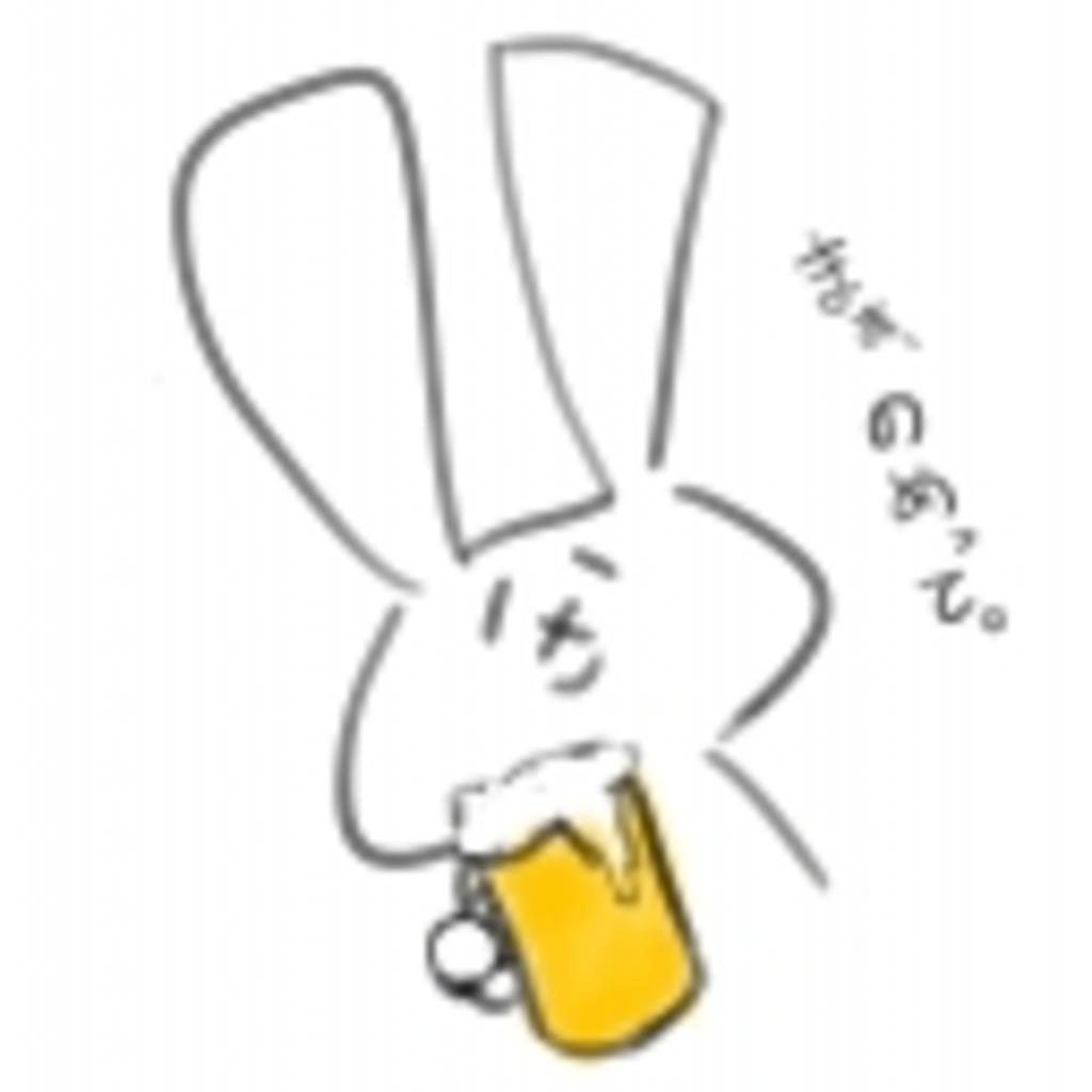 立ち飲み屋【兎】