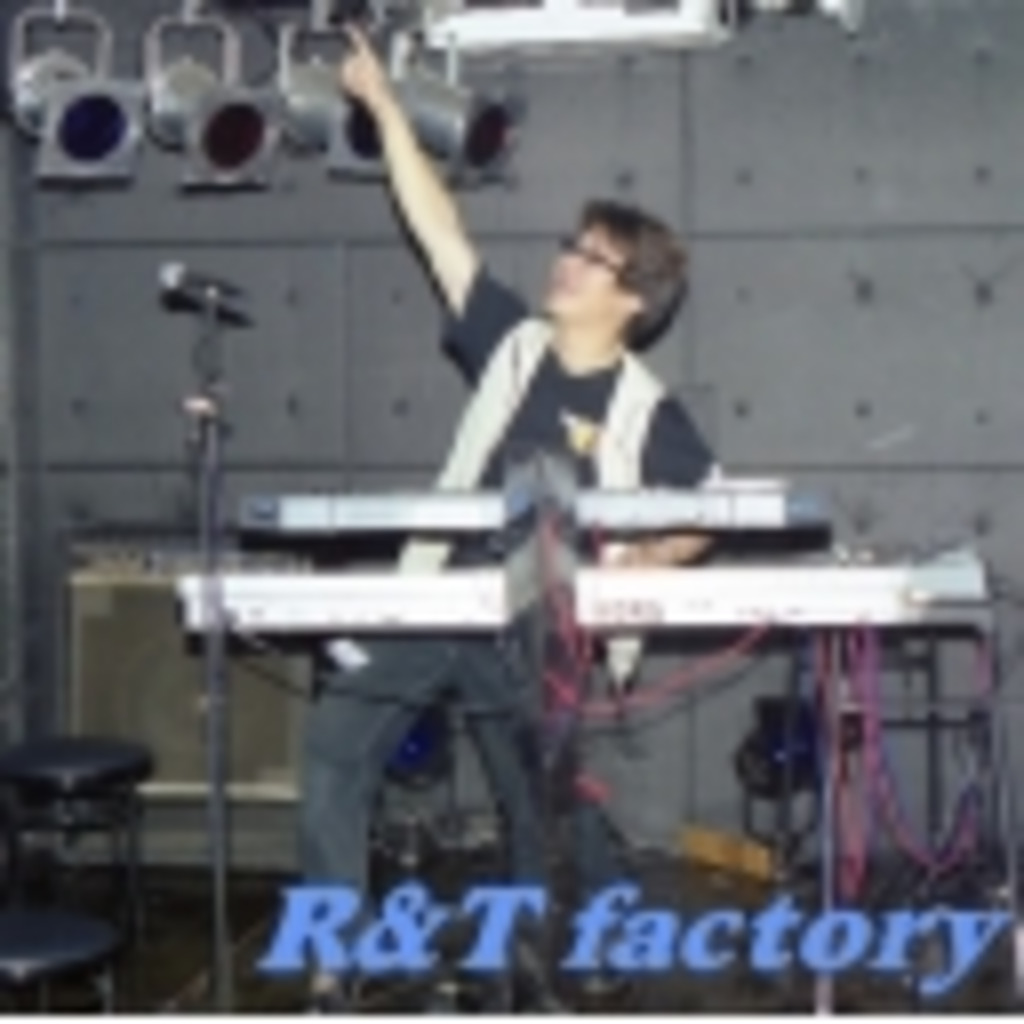 R&T factory