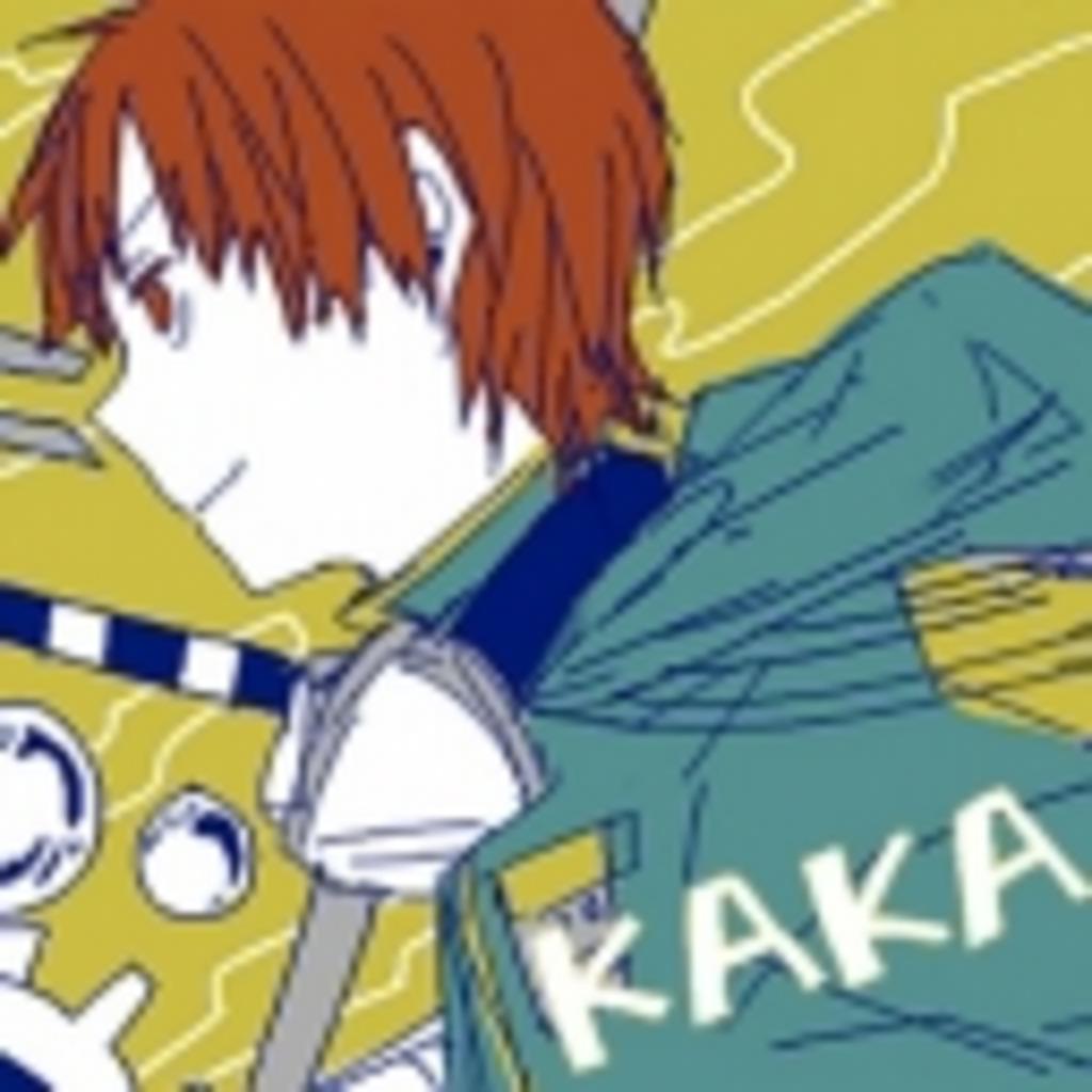 【KAKA】だと思います。
