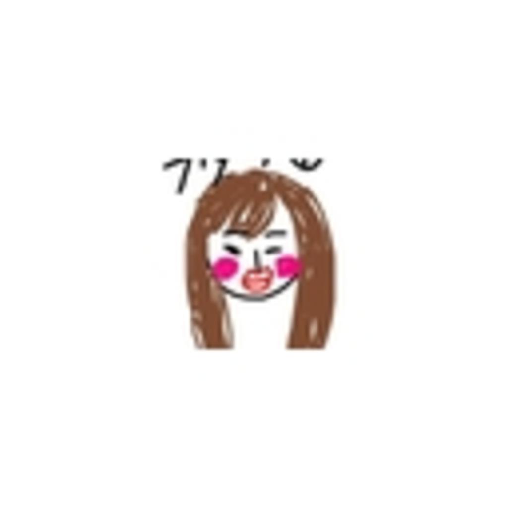 (さ・ω・く)