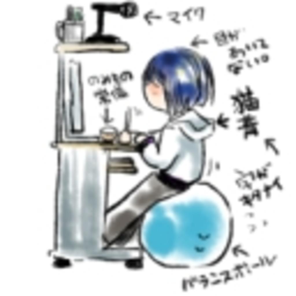 ***Happy(・∀・)material***