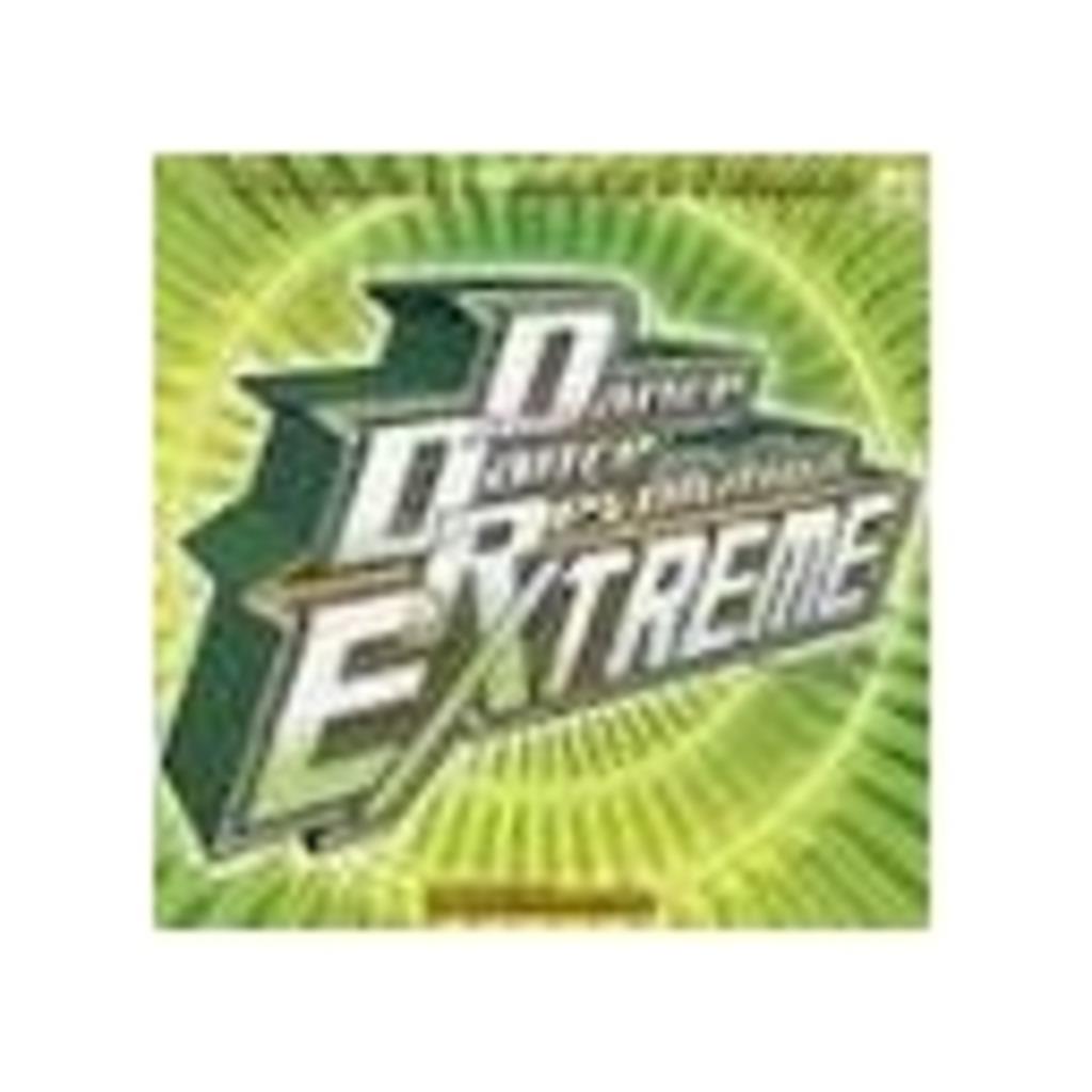 DDR EXTREME~実機でリハビリ動画~