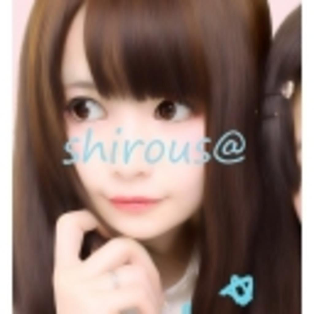 shirous@ちゃんねる(*・㉨・白)