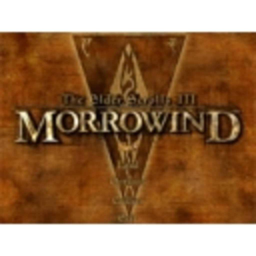 Morrowind風物詩