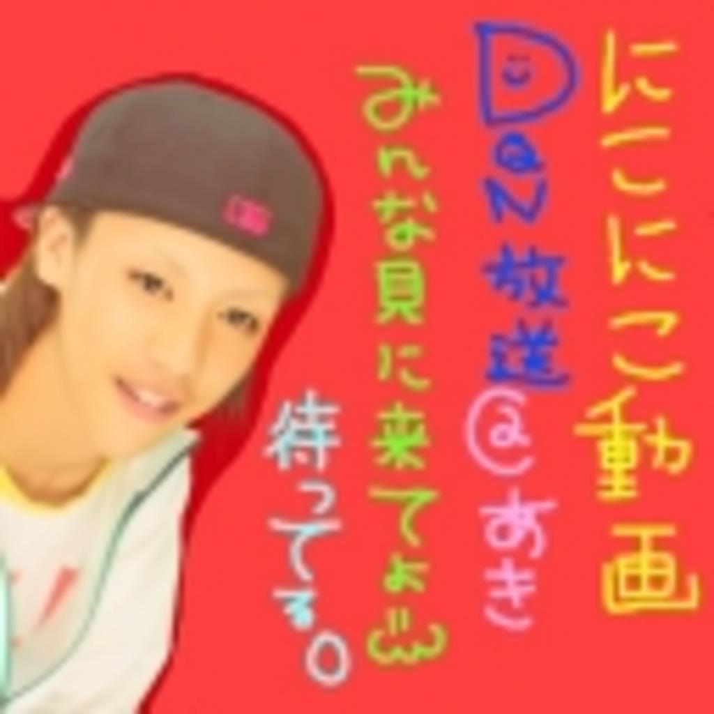 【暴走】現役DQNちゃんねる【喧嘩】