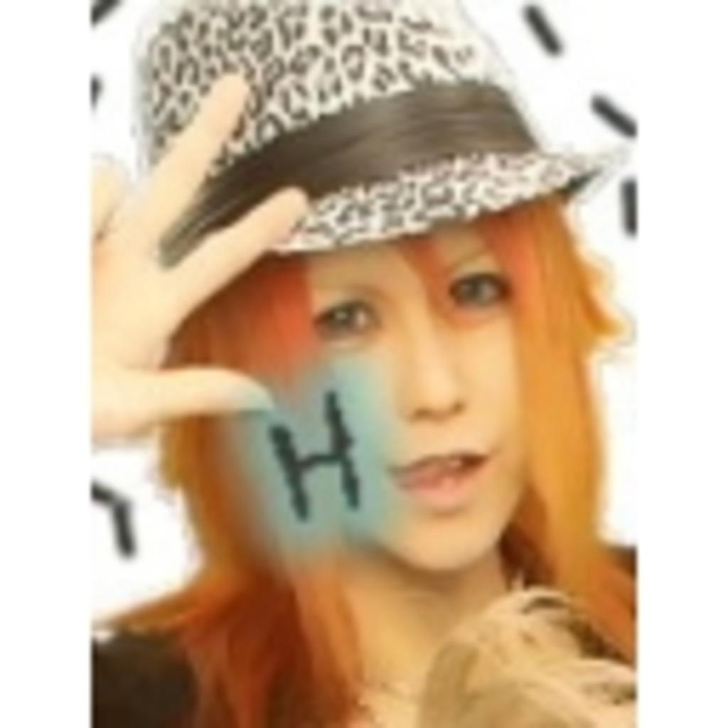 HALKI's Hot Link's!