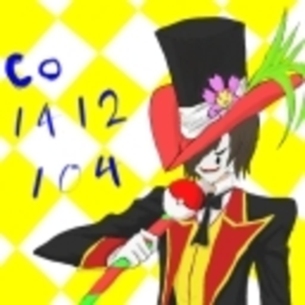 うれかのゲーム放送局!
