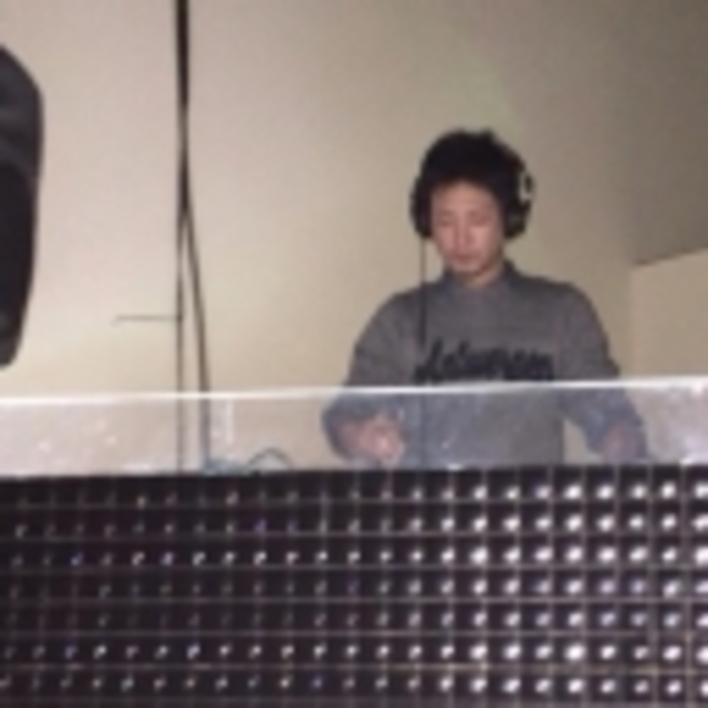 只今DJ練習中!!