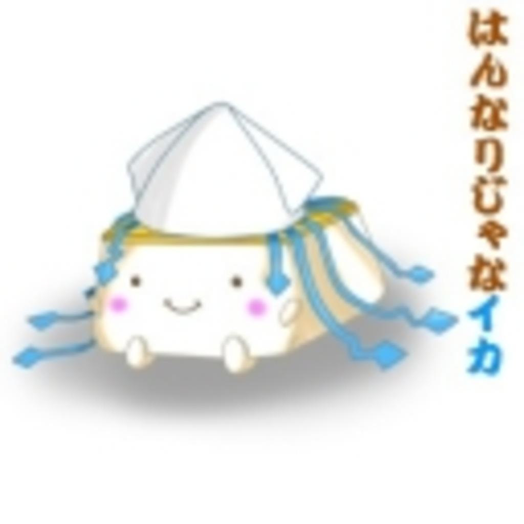 はんなり豆腐のはんなり放送局