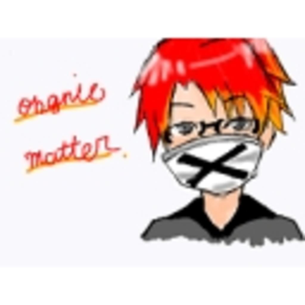 【Orgnic Matter】