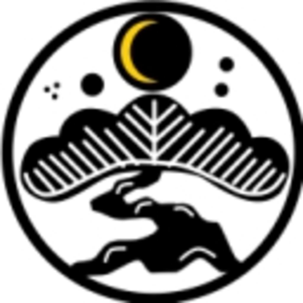 松本天文観測研究所本舗