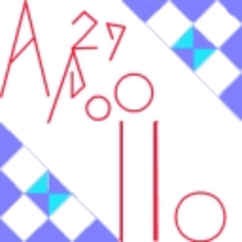 アポロ27のゲーム部屋
