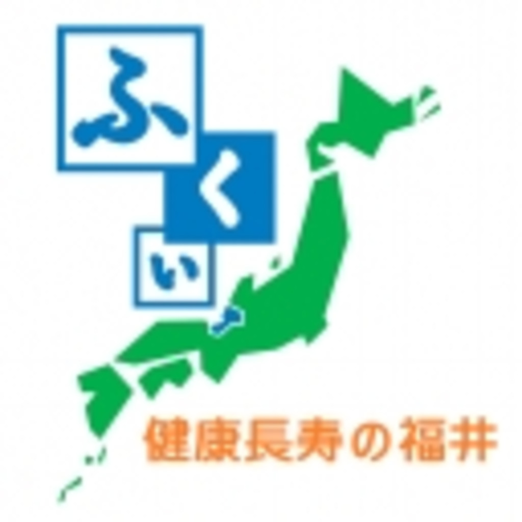 福井県(新)