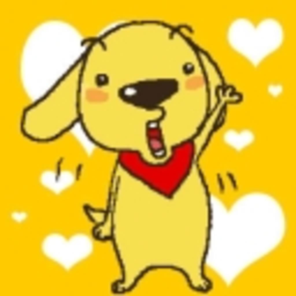 やっほー!関西Freedomトーク放送